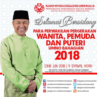 "persidangan pergerakan sayap bahagian 2018 (2) • <a style=""font-size:0.8em;"" href=""http://www.flickr.com/photos/95569535@N05/42919746241/"" target=""_blank"">View on Flickr</a>"