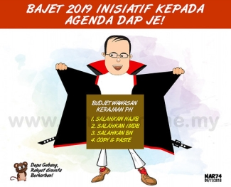 "332 Karikatur (Bajet 2019 Inisiatif Kpd Agenda DAP je) • <a style=""font-size:0.8em;"" href=""http://www.flickr.com/photos/95569535@N05/30854559847/"" target=""_blank"">View on Flickr</a>"